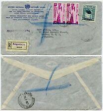 SOMALILAND UNITED NATIONS PRINTED AIRMAIL ENVELOPE REGISTERED 1953