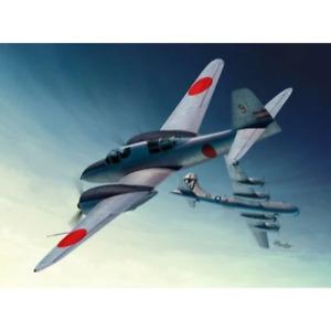 Sword 72124 1/72 Kawasaki Ki-102A/Ki-102B Ko/Otsu Randy Plastic Model Kit Brand
