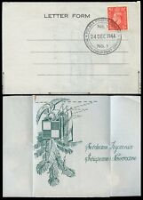 POLAND WW2 FPO No.1 1944 XMAS PMK on PICTORIAL STATIONERY LETTER FORM + 1d KG6
