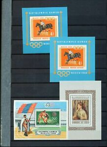 Mongolia 1960s/70s Mini Sheets MNH X 15 Soccer Horses Art Imperf Perf (Tro 593