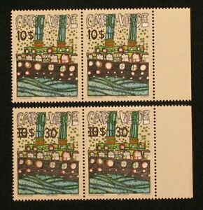Cape Verde, Kap Verde , paintings of F. Hundertwasser issued  & not issued PAIRS