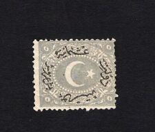 Turkey 1869 stamp Mi#17Ab  MH CV=40€