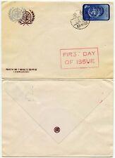China Taiwán 1958 que Organización Mundial de la Salud FDC