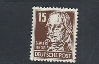 DDR Michel-Nr. 331 va XII ** postfrisch - geprüft Paul BPP