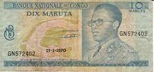 CONGO DEMOCRATIC REPUBLIC 10 Makuta 1970 Circ