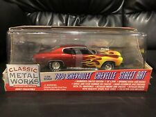 1/24 Classic Metal Works 1970 Chevy Chevelle Street Rat Diecast Unopened Red