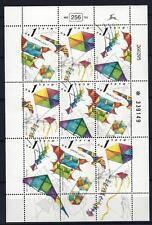 ISRAEL STAMPS sheet 1995 KITES  SHEET MNH