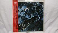 GODZILLA LEGEND 3 OST LP EP Vinyl Pressing Japan w/poster