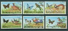 Ajman 2029 - 2034  , o , Motiv Tiere - Schmetterlinge