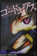 "JAPAN Code Geass: Lelouch of the Rebellion: Guide book ""Patto Mi!! Code Geass"""