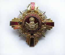"UKRAINE ORDER, AWARD, BADGE, INTERCESSION of the THEOTOKOS ""UKRAINIAN COSSACKS"""