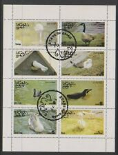 State of Oman - 1977, Birds sheet - CTO