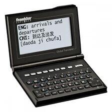 Battery Translators in Chinese