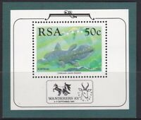 RSA1079) RSA 50th Anniversary of the Discovery of Coelacanth M/S & set of 4 MUH,