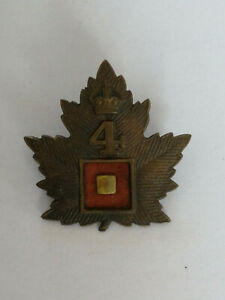 WW1 MILITARY  ANCIEN CAP BADGE RISING SUN MILITARIA DECORATION MILITAIRE