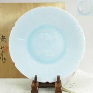 A069 Japanese pale blue porcelain KASHIKI plate by famous KAIJI TSUKAMOTO's kiln