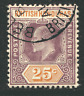 BRITISH HONDURAS: (15960) stamp