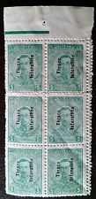 BULGARIA 1920, THRACE INTERALLIEE, 5 ST. ERROR, DOUBLE PERFORATION, MNH