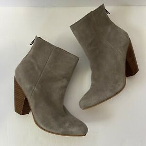 Corso Como Beige Taupe Suede Leather Chunky Zip Heel Booties Ankle Boots 6.5M