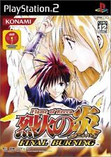 Used PS2 Flame of Recca: Final Burning   Japan Import (Free Shipping)