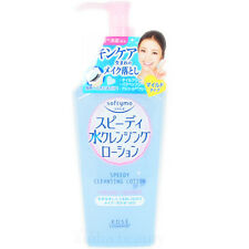 Kose Japan softymo Speedy Cleansing Lotion Makeup Remover (280g/9.3 fl.oz) New