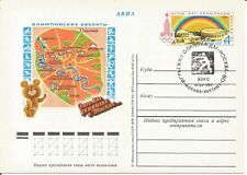 Russia - Postal Stationery 1980y - Olympic Stadiums Map - Boxing Postmarked-Rare