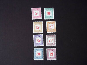 SEYCHELLES POSTAGE DUE STAMPS -SET - 1980