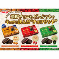 "Meiji ""Rich Biscuit"" Matcha, Strawberry & Caramel, Cocoa Cookie Sandwich, Japan"