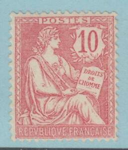 FRANCE 133  MINT NEVER HINGED OG **  NO FAULTS VERY FINE !