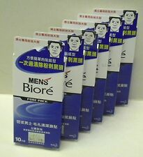 60p BIORE Nose Cleaning Strips Pore Pack MEN JAPAN