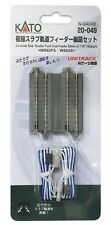 "Kato N Scale Concrete Slab Double Feeder Track 62mm 2-7/16"" (2 pc) New 20-049"