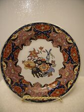 SPODE NEW STONE FROG PATTERN PLATE # 3248