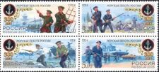 Russia 2005 Marines/Sea Infantry/Soldiers/Military/Hovercraft/Ships blk (n24130)