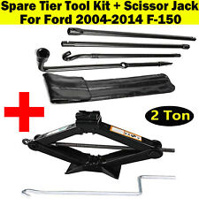 For 2004 2014 Ford F150 Lug Wrench Spare Tire Tool Set Kit Amp 2 Ton Scissor Jack Fits Ford