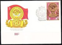 Soviet Russia 1972 FDC cover 50th anniversary of USSR.Flags and Coat of Arms.