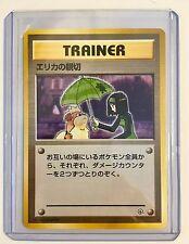 Pokemon TRAINER - ERIKA's KINDNESS Gym Challenge JAPANESE NonHOLO Rare MINT