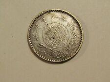 Saudi Arabia 1935/1354 1/2 Riyal Silver Coin