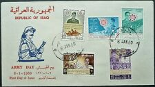 IRAQ 6 JAN 1960 ARMY DAY FDC FIRST DAY COVER WITH BAGHDAD CANCELS - SEE!