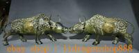 "11.2 ""Vieux Chine Bronze Doré Feng Shui Zodiac Animal Bull Richesse Statue Paire"