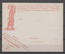 Briefkaart #2 - Horn E36