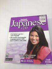 Instant Immersion Japanese V2.0  5 CD ROMs