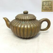 D330: Chinese teapot of copper ware for green tea SENCHA with appropriate sign