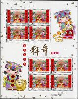 China PRC 2018-2 Neujahr Jahr des Hundes New Year Folklore 4965 Kleinbogen MNH