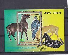 Guinea Ecuatorial - Dieren/Animals/Tiere  (Paarden / Pferde / Horses)