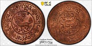1935 China Tibet Sho PCGS MS 64 RB