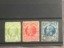 SCOTT #82, 84 & 86 1885-89 ROMANIA STAMPS USED