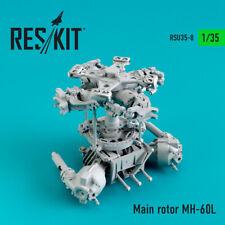 Main rotor MH-60L  (Resin Upgrade set) 1/35 ResKit RSU35-0008