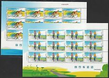 CHINA 2011-19 FULL S/S Cycling Bicycle Sport stamp 自行車運動