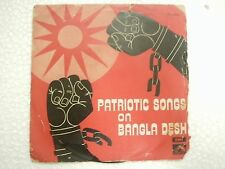 "PATRIOTIC SONGS ON BANGLA DESH TELUGU RARE SINGLE 7"" 45 1972 INDIA INDIAN EX"