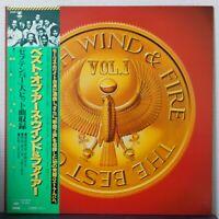 EARTH,WIND & FIRE BEST OF VOL.1 CBS/SONY 25AP 1190 Japan OBI VINYL LP